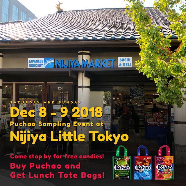 2018120809-nijiya