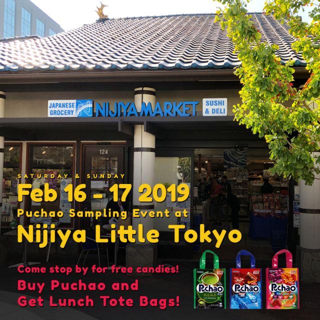 2019021617-nijiya
