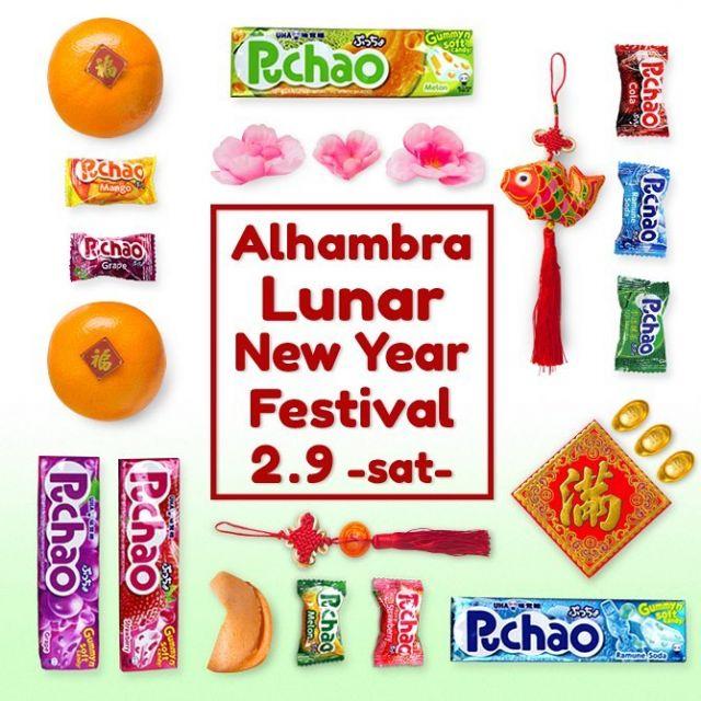 Alhambra Lunar New Year Festival