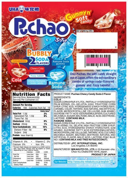 Bubbly 2 Soda Flavors Package - Back