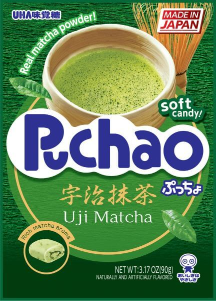 Uji Matcha Package - Front