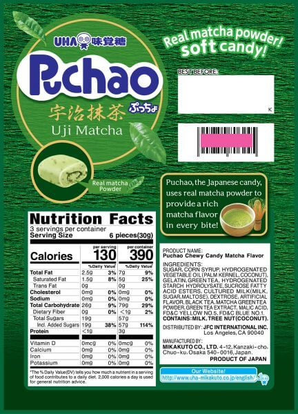 Uji Matcha Package - Back