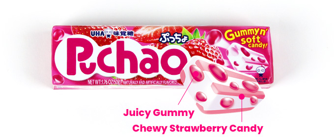 Juicy Gummy, Chewy Strawberry Candy