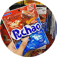 Find Puchao at Local Stores